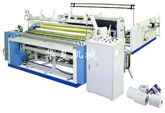 Full automatic toilet paper embossing rewinding perforating machine